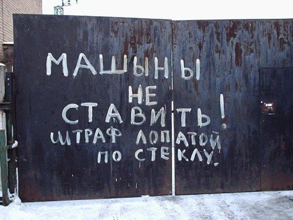 http://cs4163.vkontakte.ru/u11349568/17004586/x_6112f9d0.jpg