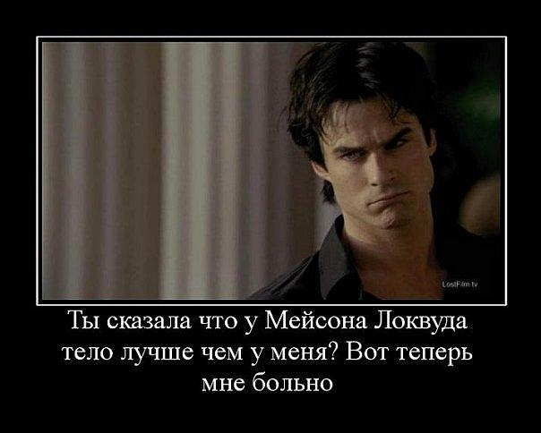 http://cs4163.vkontakte.ru/u53768903/116754608/x_135c5b1b.jpg