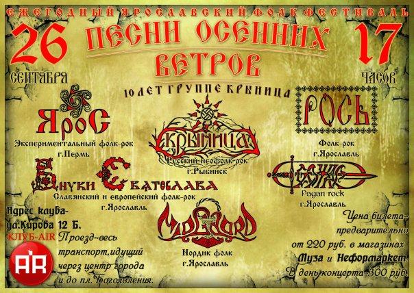 http://cs4163.vkontakte.ru/u5689586/95117227/x_12603a60.jpg